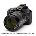 《新品アクセサリー》 Japan Hobby Tool (ジャパンホビーツール) イージーカバー Nikon D3500用 ブラック【KK9N0D18P】 [ カメラケース ] 1