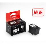 《新品アクセサリー》 Canon FINE カートリッジ BC-340 ブラック【KK9N0D18P】