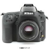 《新品アクセサリー》 Japan Hobby Tool(ジャパンホビーツール) イージーカバー Nikon D750用 ブラック【KK9N0D18P】