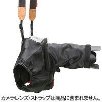 《新品アクセサリ》ETSUMIデジタルフォトレインカバーE-6350