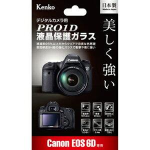 【商品到着後レビューで送料無料!・代引き手数料無料!】《新品アクセサリー》 Kenko Pro1D 液...