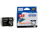 《新品アクセサリー》 EPSON(エプソン) インクカートリッジ...