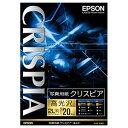 《新品アクセサリー》 EPSON (エプソン) クリスピア(写真用紙高光沢2L判20枚)K2L20SCKR【KK9N0D18P】〔メーカー取寄品〕