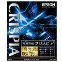 《新品アクセサリー》 EPSON (エプソン) クリスピア(写真用紙高光沢四切20枚)K4G20SCKR【KK9N0D18P】