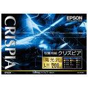 《新品アクセサリー》 EPSON (エプソン) クリスピア(写真用紙高光沢L判200枚)KL200SCKR【KK9N0D18P】