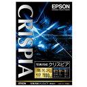 《新品アクセサリー》 EPSON (エプソン) クリスピア(写真用紙高光沢KGサイズ100枚)KKG100SCKR【KK9N0D18P】