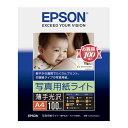《新品アクセサリー》 EPSON(エプソン) 写真用紙ライト<薄手光沢> A4 100枚 KA4100SLU【KK9N0D18P】