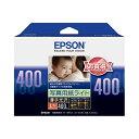 《新品アクセサリー》 EPSON(エプソン) 写真用紙ライト<薄手光沢> L判 400枚 KL400SLU【KK9N0D18P】