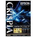 《新品アクセサリー》 EPSON (エプソン) クリスピア(写真用紙高光沢L判50枚)KL50SCKR【KK9N0D18P】