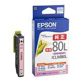 《新品アクセサリー》 EPSON (エプソン) インクカートリッジ ICLM80L ライトマゼンタ【KK9N0D18P】