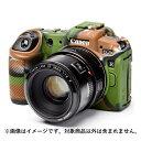 《新品アクセサリー》 Japan Hobby Tool(ジャパンホビーツール) イージーカバー Canon EOS RP用 カモフラージュ [ カメラケース ]【KK9N0D18P】