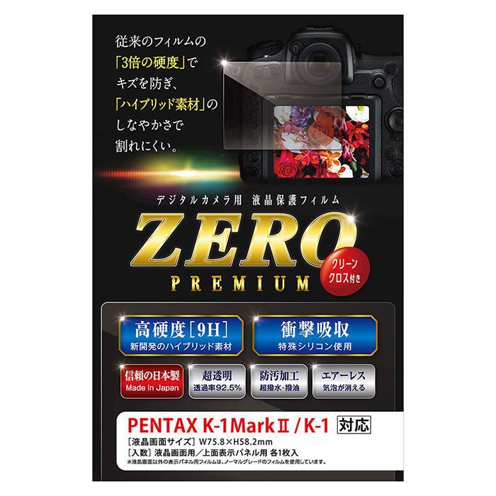 カメラ・ビデオカメラ・光学機器, その他  ETSUMI () ZERO PREMIUM PENTAX K-1MarkIIK-1KK9N0D18P
