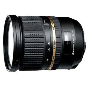 《新品》 TAMRON(タムロン) SP 24-70mm F2.8 Di USD (ソニー用)…
