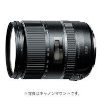 《新品》TAMRON(タムロン)28-300mmF3.5-6.3DiPZD(ソニー用)発売予定日:2014年6月26日