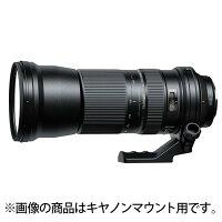 《新品》TAMRON(タムロン)SP150-600mmF5-6.3DiVCUSD(ニコン用)発売予定日:未定(※下取りご希望の際はその旨コメント欄にご記入下さい)