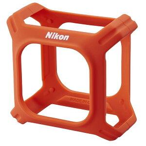 《新品アクセサリー》 Nikon(ニコン) シリコンジャケット CF-AA1 OR オレンジ ※こちらの商品は受注販売となります。ご注文後のメーカー取り寄せとなりますので、予めご了承願います。【KK9