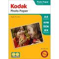 【新品】KodakフォトペーパーN180gA450枚【特価品/数量限定】