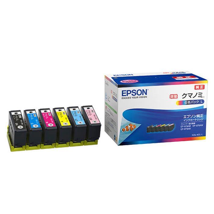 《新品アクセサリー》 EPSON (エプソン) インクカートリッジ クマノミ (大容量タイプ) 6色セット KUI-6CL-L (対応機種:Colorio EP-880A、EP-879A)〔メーカー取寄せ品〕【KK9N0D18P】