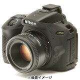 《新品アクセサリー》 Japan Hobby Tool(ジャパンホビーツール) イージーカバー Nikon D5500 用 ブラック【KK9N0D18P】