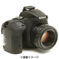 《新品アクセサリー》JapanHobbyTool(ジャパンホビーツール)イージーカバーNikonD5500用ブラック