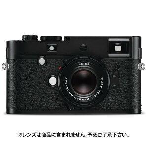 【商品到着後レビューで送料無料!・代引き手数料無料!】《新品》 Leica(ライカ) Mモノクロ...