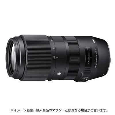 SIGMA 100-400mm F5-6.3 DG OS HSM | Contemporary 発売日は4月21日に決定!