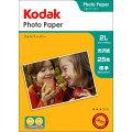 【新品】KodakフォトペーパーN180g2L判25枚【特価品/数量限定】