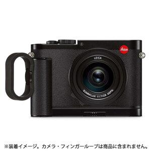 《新品アクセサリー》 Leica (ライカ) Q用ハンドグリップ