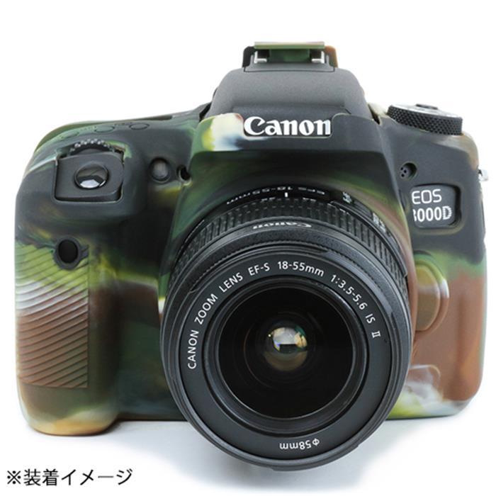 《新品アクセサリー》 Japan Hobby Tool (ジャパンホビーツール) イージーカバー Canon EOS 8000D用 カモフラージュ〔メーカー取寄品〕【KK9N0D18P】