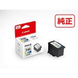 《新品》 Canon (キヤノン) FINE カートリッジ BC-346 3色カラー 【KK9N0D18P】