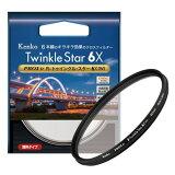 《新品アクセサリー》 Kenko (ケンコー) PRO1D R-トゥインクル・スター6X(W) 77mm 【KK9N0D18P】