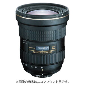 《新品》 Tokina (トキナー) AT-X 14-20mm F2 PRO DX (キヤノン…