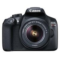 《新品》Canon(キヤノン)EOSKissX80EF-S18-55ISIIレンズキット[デジタル一眼レフカメラ|デジタル一眼カメラ|デジタルカメラ]発売予定日:2016年4月14日