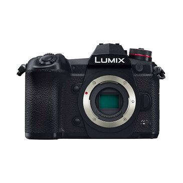 【あす楽】《新品》 Panasonic LUMIX DC-G9 PRO ボディ [ ミラーレス一眼カメラ   デジタル一眼カメラ   デジタルカメラ ]【キャッシュバックキャンペーン対象】【KK9N0D18P】