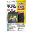 《新品アクセサリー》 Kenko(ケンコー) 液晶プロテクター Nikon COOLPIX B500用【KK9N0D18P】
