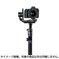 《新品アクセサリー》FEIYUTECH(フェイユーテック)AK4000マルチ対応3軸カメラスタビライザー#FYAK4000K【KK9N0D18P】発売予定日:2018年12月14日