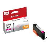 《新品アクセサリー》 Canon(キヤノン) インクタンク BCI-371XLM 大容量タイプ マゼンタ 【KK9N0D18P】