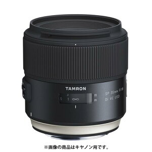 《新品》 TAMRON(タムロン) SP 35mm F1.8 Di USD(ソニー用) 発売予…