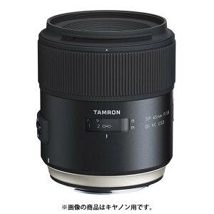 《新品》 TAMRON(タムロン) SP 45mm F1.8 Di USD(ソニー用) 発売予…