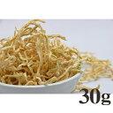 マペット健康野菜 無添加青パパイヤ30g(5)◆乾燥野菜◆(青ぱぱいや)