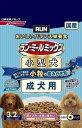 ランミールミックス小粒成犬用 3.2Kg ..
