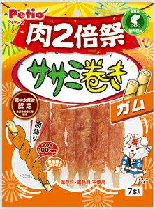 ペティオ ササミ巻き ガム 肉2倍祭 7本入 ..