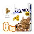【着後レビューで200円クーポンGET】ブリスミックス (blismix) 猫用 チキン キャットフード 6kg