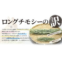 ◆30年度産新刈り販売開始◆【送料無料】スーパープレミアムチモシー1番刈り牧草3kg(500g×6パック)(うさぎ・モルモットなどの牧草)