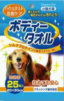 【送料390円3150円で送料無料】ハッピーペットボディータオル小型犬用25枚入