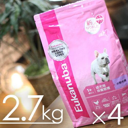 2.0kgx4袋 【お得なケース売り】 成犬用ユーカヌバスペシャルサポート 関節すこやかに (旧商品名:関節なめらかに) 【送料無料】