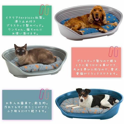 イタリアferplast社製 シエスタ SIESTA DX 4 犬 猫 洗える ベット プラスチック ハウス グレーページュ