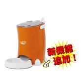 ルスモ オレンジ自動給餌器ペットフードオートフィーダー L-AF110【smtb-k】