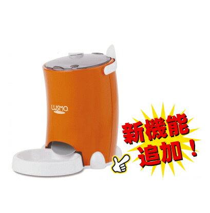 ルスモ オレンジ自動給餌器ペットフードオートフィーダー L-AF110