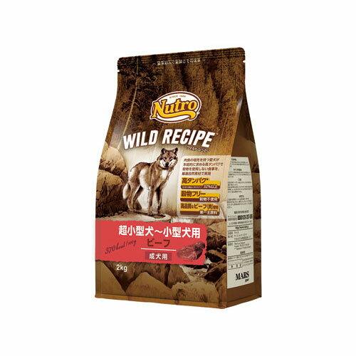 ニュートロ ワイルドレシピ 成犬用 ビーフ 4kg